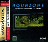 AquaZone Desktop Life, de 9003 Inc. pour SEGA Saturn (simulation d\'aquarium en version japonaise NTSC)