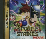 Arcana Strikes, de TAKARA pour SEGA Saturn (version japonaise NTSC)