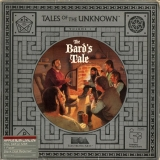 The Bard\'s Tale I. Tales of the Unknown d\'Interplay Productions / Electronic Arts pour Commodore 64 / 128 (complet)