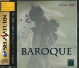 Baroque, de Sting / ESP pour SEGA Saturn (RPG en version japonaise NTSC)