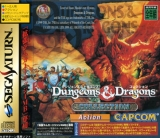 Dungeons and Dragons Collection de Capcom pour SEGA Saturn (version japonaise NTSC, extension 4MB nécessaire)
