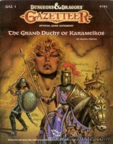 GAZ 1 The Grand Duchy of Karameikos by Aaron Allston. TSR, Inc., 1987