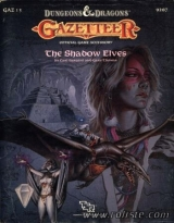 GAZ13 The Shadow Elves by Carl Sargent and Gary Thomas. Gazeteer Official Game Accessory. TSR, Inc., 1990