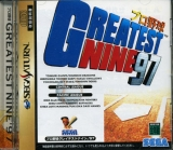 Greatest Nine \'97 de SEGA pour Saturn (version japonaise NTSC)