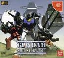 Gundam Side Story 0079: Rise from the Ashes. Premium Disc pour Dreamcast (complet en version JP NTSC)