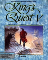 King\'s Quest V, de Sierra On-Line (jeu d\'aventures point\'n click pour ordinateurs compatibles PC, 1990)