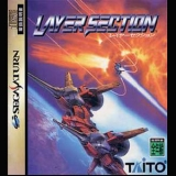 Layer Section. Shoot\'em up de Taito pour SEGA Saturn (complet en version japonaise NTSC)