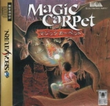 Magic Carpet de Bullfrog / Electronic Arts, pour SEGA Saturn (version japonaise NTSC)