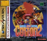 Cotton 2 Magical Night Dreams. Shooter pour SEGA Saturn (version japonaise NTSC)