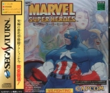 Marvel Super Heroes de Capcom pour SEGA Saturn (version japonaise NTSC)