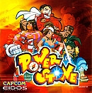 Power Stone de Capcom / Eidos pour Dreamcast (complet en version PAL FR)