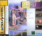 Sim City 2000 de Maxis, pour SEGA Saturn (version japonaise NTSC)