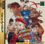 Street Fighter Collection de Capcom pour SEGA Saturn (import japonais NTSC)
