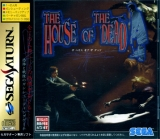 The House of the Dead pour SEGA Saturn (complet en version japonaise NTSC)