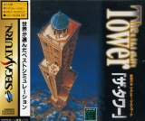 The Tower de Open Book, pour SEGA Saturn (jeu de simulation en version japonaise NTSC)