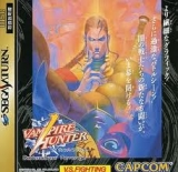 Vampire Hunter de Capcom pour SEGA Saturn (version japonaise NTSC)