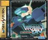 Cyber Troopers Virtual On, de Sega pour Saturn (version japonaise NTSC-J)