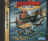 Wing Arms de Sega pour Saturn (complet en version JP NTSC)