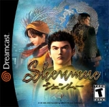 Shenmue pour Dreamcast (complet en version NTSC US)
