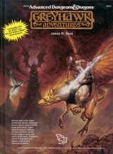 Greyhawk Adventures de James M. Ward. TSR Inc., 1988