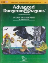 UK5 Eye of the Serpent by Graeme Morris. One-on-one or Group Adventure for First Level Characters. TSR Inc., 1984