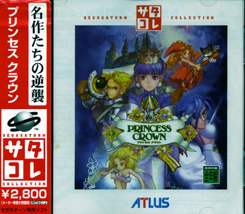 Princess Crown de Atlus pour SEGA Saturn (complet en version japonaise NTSC)